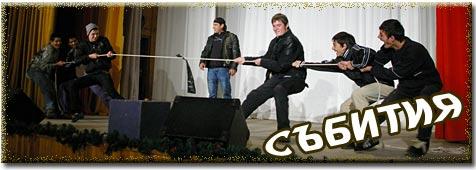 MK Knights 69 събития