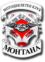 МК Монтана от 1998