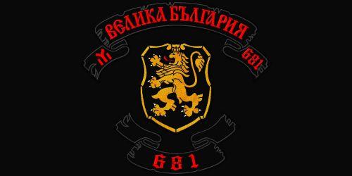 Велика България МК лого