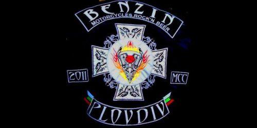 BENZIN PLOVDIV MCC 2011 лого