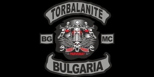 TORBALANITE лого