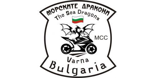 МСС МОРСКИТЕ ДРАКОНИ лого