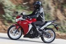 Още снимки на Honda CBR250R 8