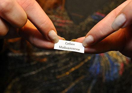 Билетът за Helloween има собственик!