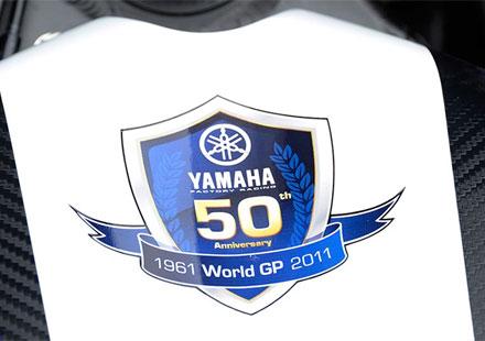 Yamaha отпразнува 50 години на писта