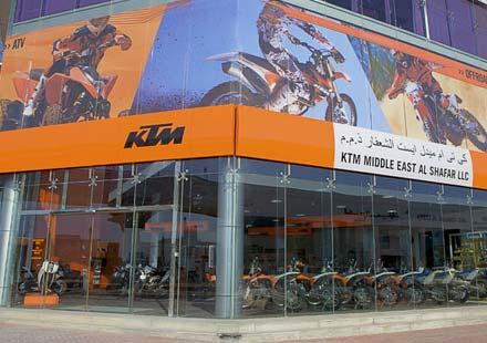 KTM отваря магазини в Дубай и Бразилия