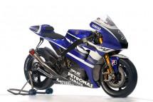 Новите състезателни мотори на Yahama за новия GP сезон 04