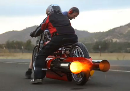 Harley-Davidson с реактивен двигател