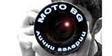 Лични фото галерии в MOTO BG
