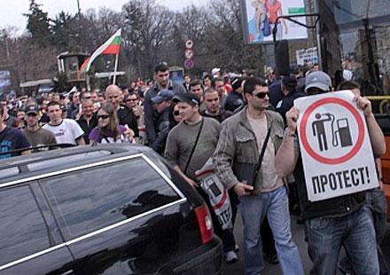 Градовете блокирани от четвърти национален протест срещу горивата