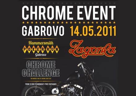 14 май – Chrome Event 2011 Габрово