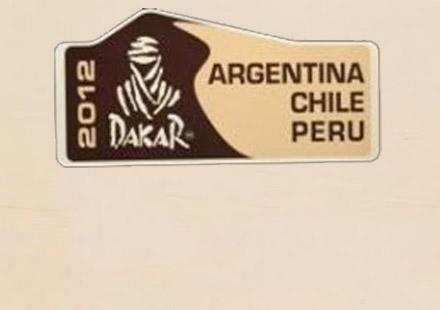 Ще имаме самостоятелен отбор на Рали Дакар 2012