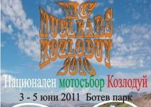 Национален мото събор Козлодуй 2011