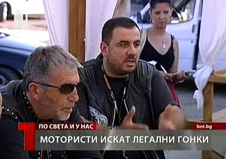 MOTO BG и софийски мото клубове дискутираха наболели проблеми с ръководството на столичния КАТ