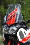 Мотоциклетът Yamaha Super Tenere със спортно бъдеще 23