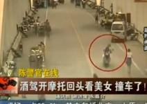 Не се заглеждай по жените на пътя - видео