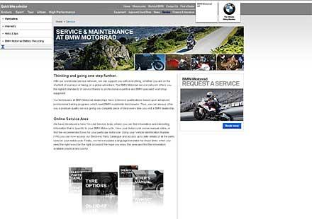 Онлайн сервизен портал от BMW Motorrad