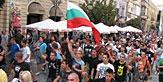 Протест в памет на загиналите в Катуница