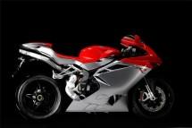 Нов мотоциклет MV Agusta F4R Corsa Corta 01