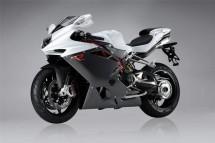 Нов мотоциклет MV Agusta F4R Corsa Corta 11