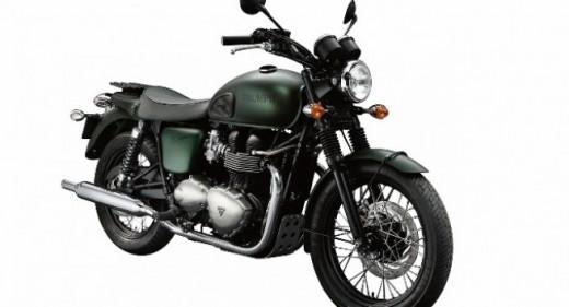 Triumph с три нови модела за EICMA 2011 02
