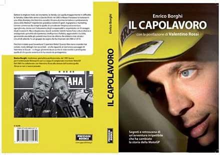 """""""Шедьовърът"""" – книгата за годините на Валентино Роси в Yamaha"""