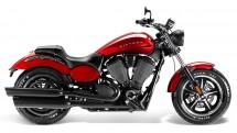 Мотоциклетът 2013 Victory Judge (видео+галерия) 13