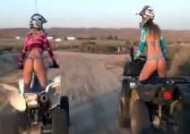 Секси голи дупета на ATV-та