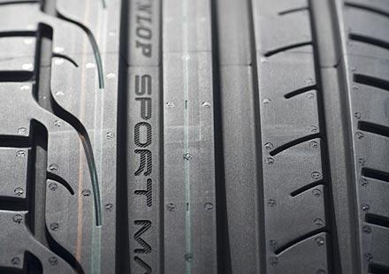 Нова свръхвисокоскоростна гума на Dunlop