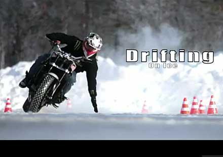 Дрифт с мотор върху лед!