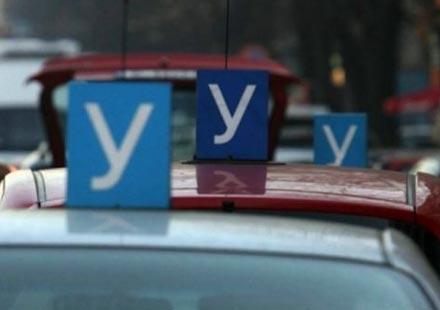 По-скъпи шофьорските курсове прогнозират представители на школи