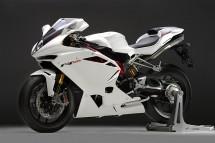 Легендарните мотоциклети MV Agusta вече се предлагат и в България 31