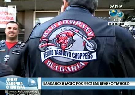 Остава 1 седмица до Балкански мото рок фест Велико Търново 2012
