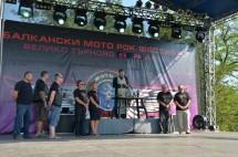 Балкански мото рок фест Велико Търново 2012 отвори врати 02