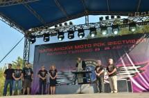 Балкански мото рок фест Велико Търново 2012 отвори врати 03