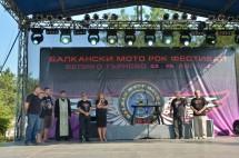 Балкански мото рок фест Велико Търново 2012 отвори врати 05