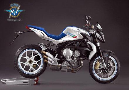 MV Agusta е официален спонсор на Европейското първенство по гребане 2012