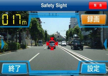 В Япония – срещу катастрофата с мобифон