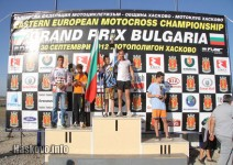 Отборна купа за България на шампионата по мотокрос в Хасково