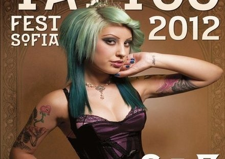 Лудницата на Tattoo Fest Sofia 2012