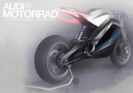 AUDI с концепт за мотоциклет