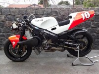 Първият състезателен мотоциклет на Кени Робъртс-младши обявен за продан 22