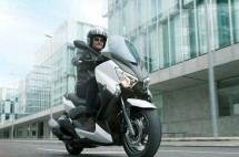 Yamaha представиха новия 400-кубиков X-MAX 08