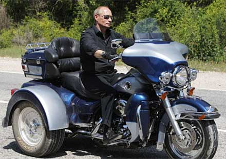 Владимир Путин в черния списък на издирваните от финландските власти