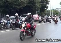 Стотици мощни мотори преминаха през центъра на Казанлък