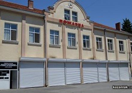 ожарните в Казанлъшко разпродават на търг моторни превозни средства