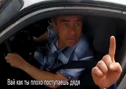 Моторист наказва шофьор за засечка