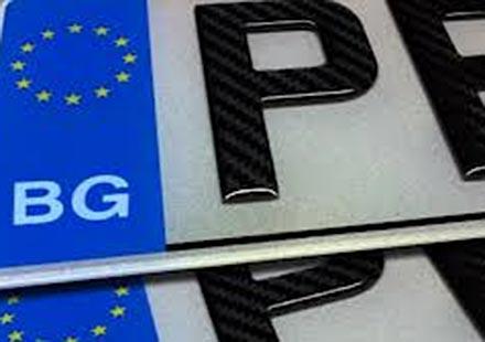 Скандалната БМВ иска да прави новите номера на колите