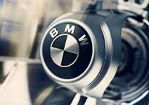Започна производството на BMW R nineT